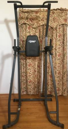 Photo Fitness Gear Power Tower FG PT300 - $75