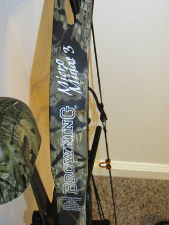 Photo Browing youth bow - $80 (Conover)