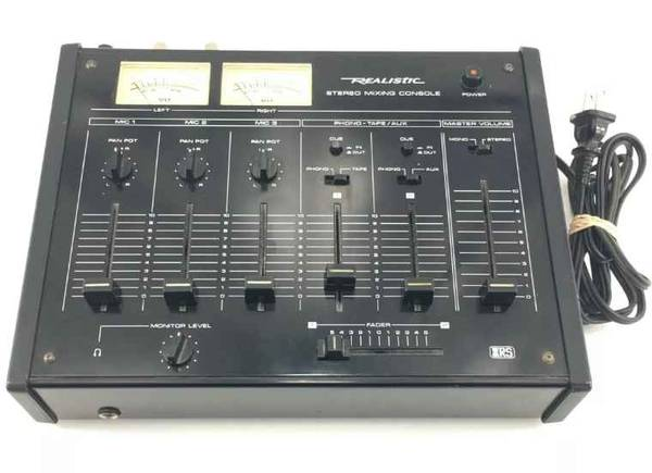 Photo Realistic 5 channel stereo mixing console - $40 (Newton)
