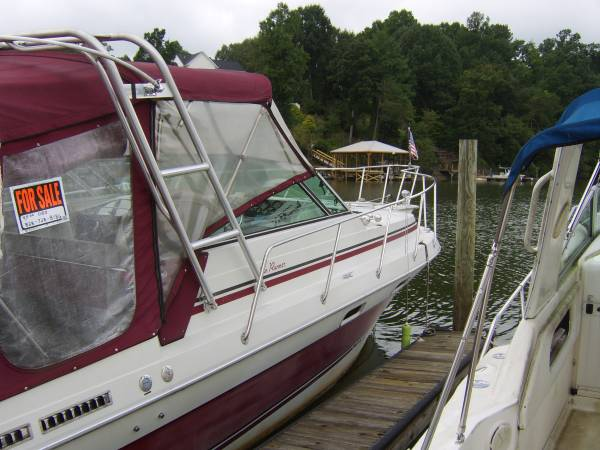 Photo sun runner cabin cruiser - $4,500 (hudson)