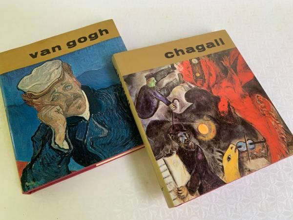 Photo Art Books (2), Van Gogh  Chagall, 1st edition-1975 - $12 (new city)