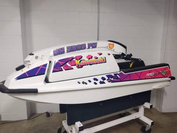 Photo Kawasaki 550 Sx Jet Ski - $6,250 (Belpre Ohio)