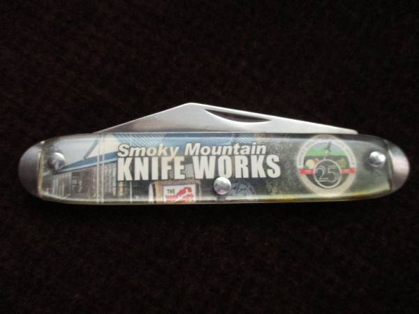 Photo Vintage - Smoky Mountain Knife Works - 25th Anniversary - 3 12quot - $20 (Brownsburg)