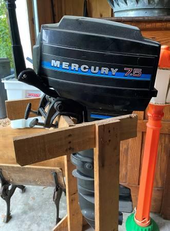 Photo 7.5 hp Mercury outboard motor - $350 (Williams Bay, Wisconsin)