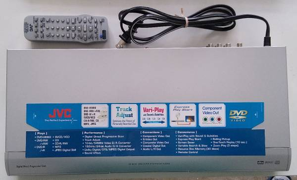 Photo DVD Player, JVC Quality, includes Audio  Video Cables - $10 (San Antonio, TX (north central))