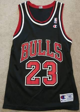 Photo Michael Jordan Jersey - $52 (Near Bennington  Oxford Drive, Huntley)