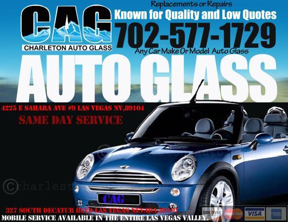 Photo auto glass front windshield (East Sahara and lamb)