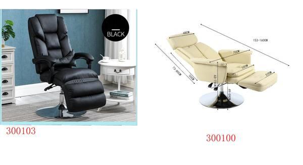 Photo Quality Top Design Air Pressure facial bed spa table salon chair (Rancho Cucamonga)