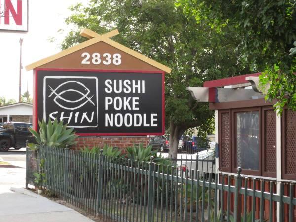 Photo Sushi Restaurant for sale in Long Beach - $200,000 (Long Beach)