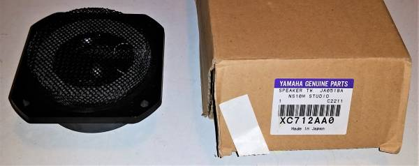 Photo Yamaha NS 10 Tweeter - $10 (North Hollywood)