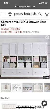 Photo Pottery Barn Kids Cameron Wall Set - $500 (Louisville Eastend)