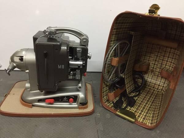 Photo Paillard Bolex M8 8mm Movie Projector w Case - $25 (Near West Madison)
