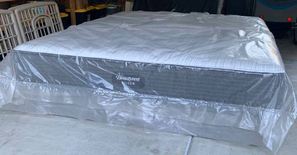 Photo King Beautyrest Silver (New)