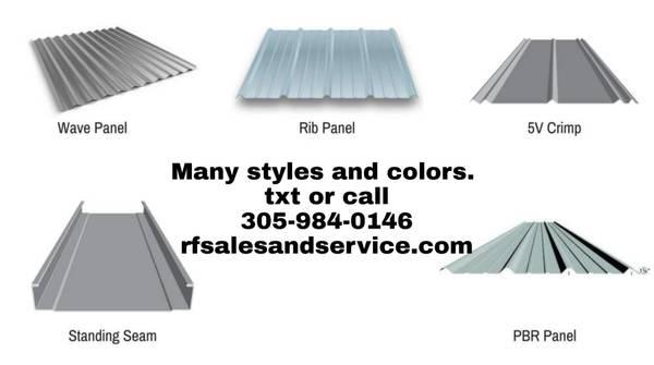 Photo Metal Roof Panels (Homestead)