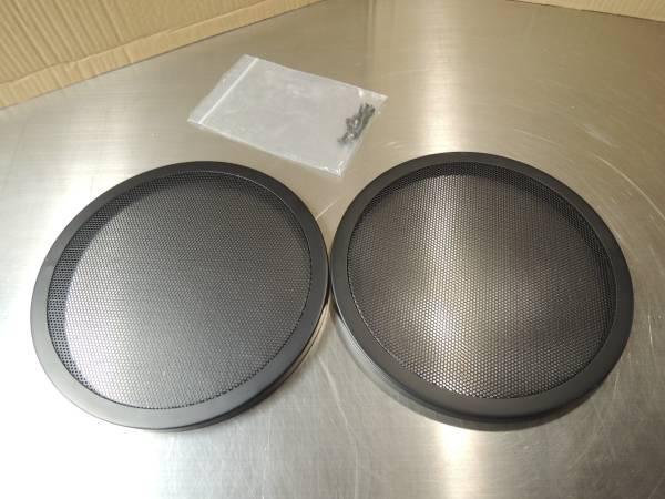 Photo (2) Snap On 10quot Subwoofer Grille Steel Mesh Speaker Black (SGM10) - $10 (Menomonee Falls)