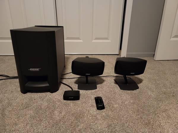 Photo Bose CineMate Series II Digital Home Theater Speaker System - $175 (Rosemount)