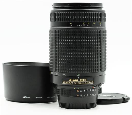 Photo Nikon 70-300mm f4-5.6 D AF Zoom-Nikkor ED Lens with HB-15 Hood - $115 (White Bear Lake)