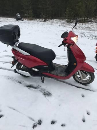 Photo Honda Elite NHX 110 - $1,595 (Athol)