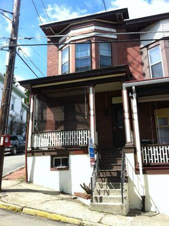Photo LOW COST INVESTMENT PROPERTY GREAT RENTAL INCOME (poconos)