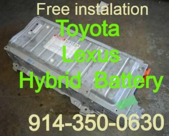 Photo Toyota , Lexus hybrid battery - $599 (Elizabeth NJ)