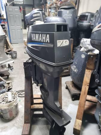 Photo 70 hp Yamaha Outboard motor engine 2007 - $2100 (I will ship worldwide)
