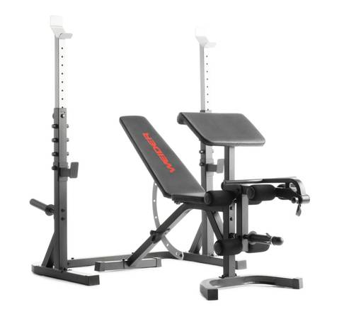 Photo NEW WEIDER ATTACK OLYMPIC ADJUSTABLE SQUAT RACK  FID WEIGHT BENCH  - $299 (MASPETH)