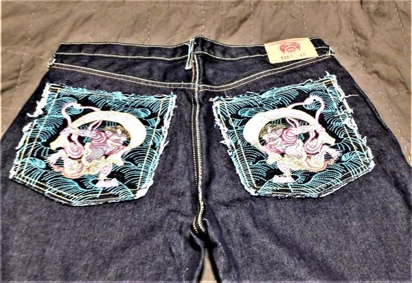 Photo Jeans Stonetouch, 83, Red Monkey - $35 (CHESAPEAKE)