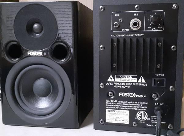 Photo Fostex PM0.4 monitor speakers - $200 (Oshkosh)
