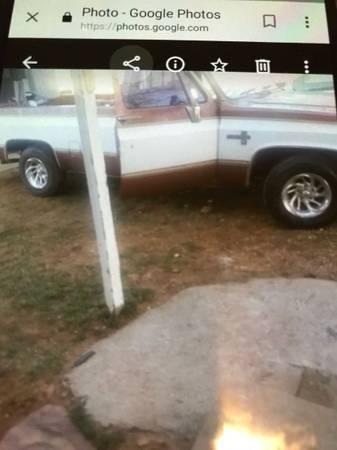 Photo 1986 Chevy - $3,500