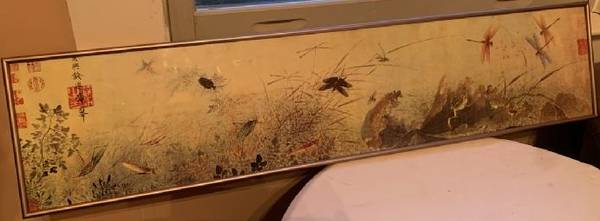 Photo Large Asian Silk Screen with Dragonflies  Frogs - $75 (Historic Downtown)