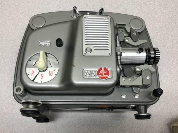 Photo Bolex Paillard 18-5 8mm Film Projector with Case - $90 (Mission Viejo)