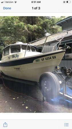Photo 1986 C-Dory 22 - $7500 (Coos Bay Oregon)
