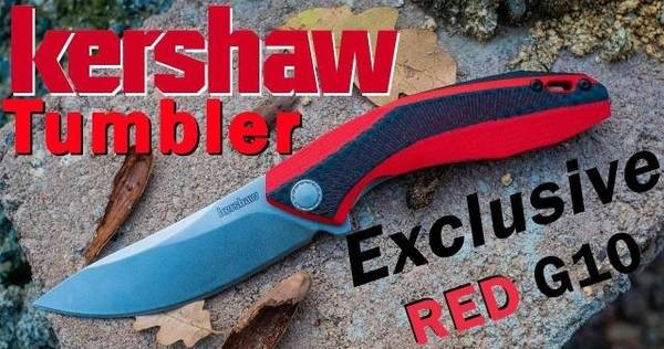 Photo Kershaw Tumbler Red NEW - $80 (North Bend)