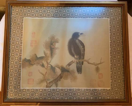 Photo Bird on a Limb Pair of Asian Silk Screen Artworks - $65 (Historic Downtown)