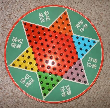Photo Chinese Checker board - $10 (State College)