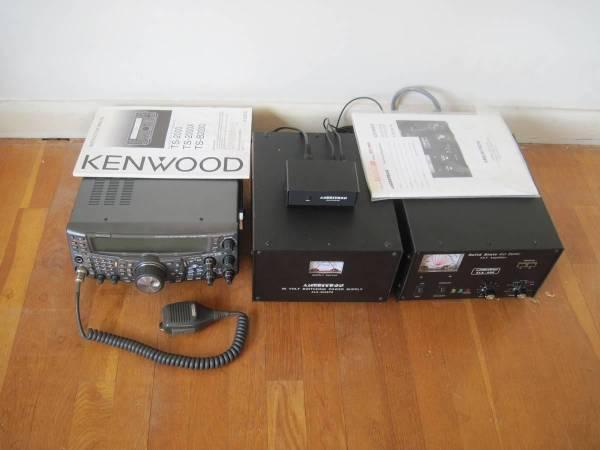 Photo Ham Radio TS-2000  ALS-600SPS 600w Amp - $1,900 (College Park)
