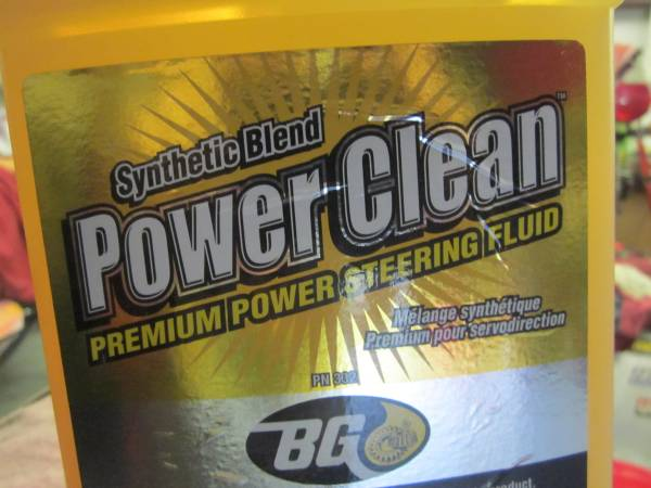 Photo Power Steering Synthetic Fluid 12 gallon - $13 (Cantonment)