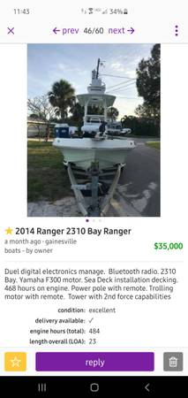 Photo Ranger boat- same boat in at least 2 places - $1 (Gainesville)