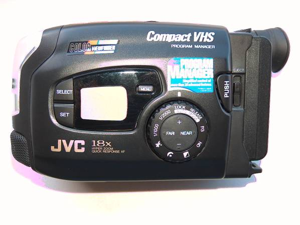 Photo JVC Compact VHS Camcorder with accessories GR-AX720 - $60 (Wilsonville)