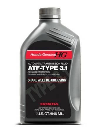 Photo Honda acura ATF 3.1 4 qts with new plugs 9 spd pilot odyssey passport - $75 (Racine)
