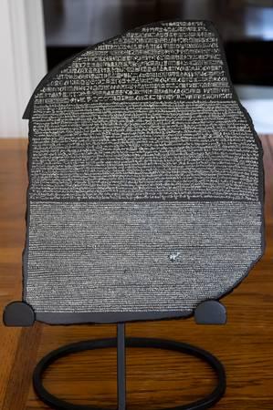 Photo Rosetta Stone Replica - $50 (Raleigh)