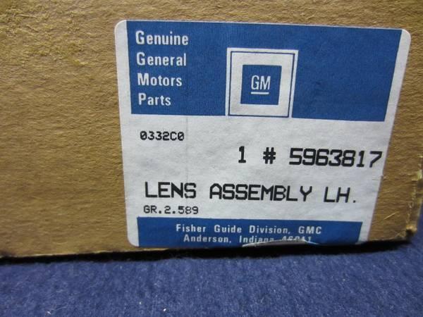 Photo 1971 NOS Chevelle Passenger car LH 5963817 - $65 (PARKERFORD,PA)