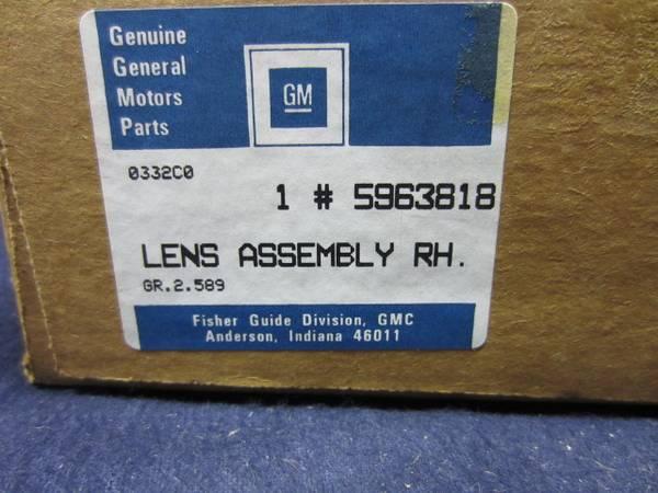 Photo 1971 NOS Chevelle Passenger car RH 5963818 - $65 (PARKERFORD,PA)