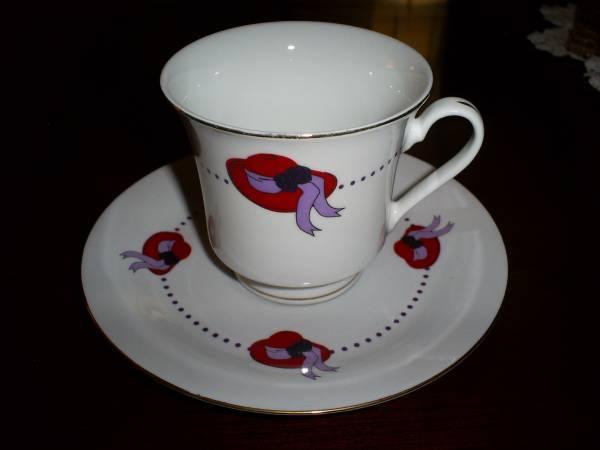 Photo RED HAT Teacup, Saucer, Trivet, Placemat - $7 (Wernersville)