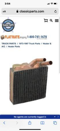 Photo 1973 to1991 Chevy c10 new old stock heater core. New ac delco - $100 (So Reno)