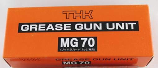 Photo THK Grease Gun Unit MG70 - $60 (El Dorado Hills)