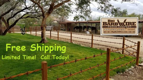 Photo Fencing, Gates, Custom Fab Free Shipping - $6
