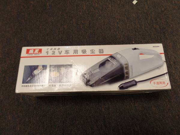 Photo High Power Coido 12V Car Vacuum Cleaner Dorakyuka. - $50 (San Diego)