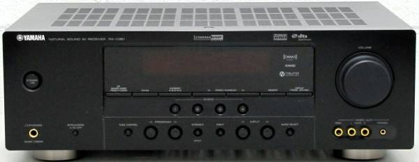 Photo Yamaha RX V361 5.1 Channel 100 Watt Receiver (Las Vegas NM)