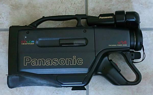Photo Panasonic OmniMovie PV-950 VHS Video Camcorder - $80 (Boulder)